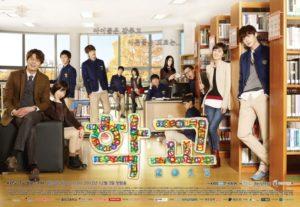 school-2013
