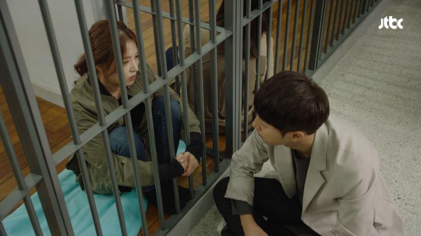 affair_04_prison
